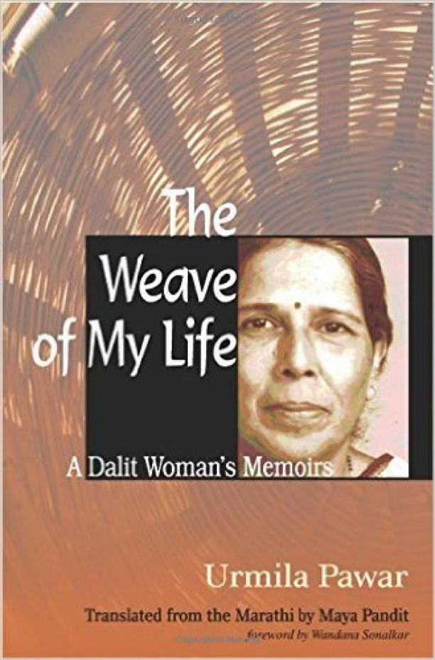 The Weave of My Life