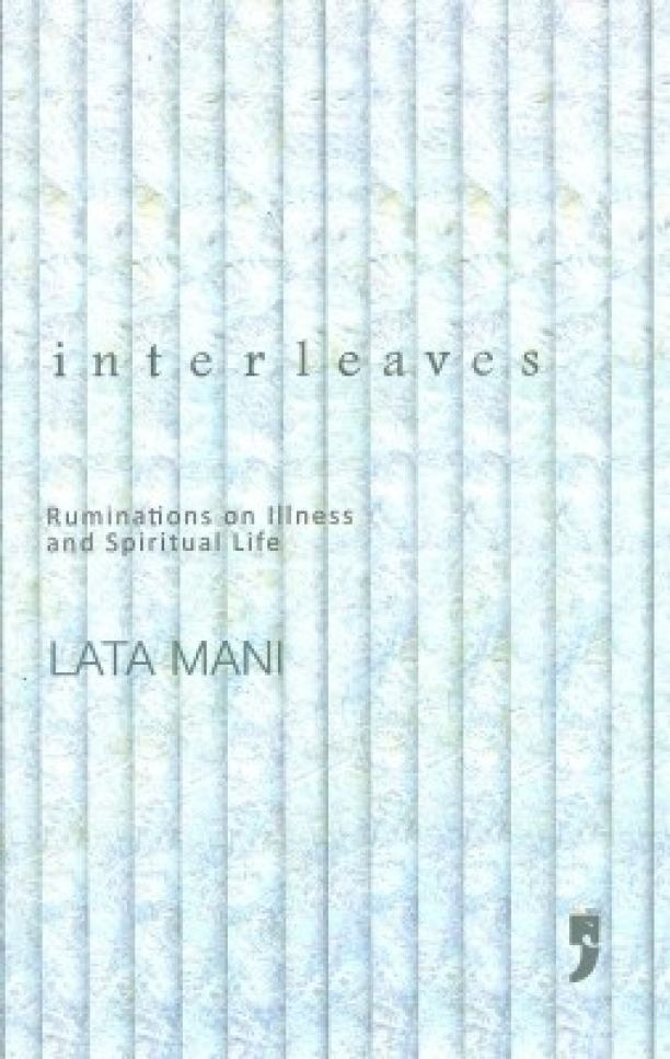 Interleaves
