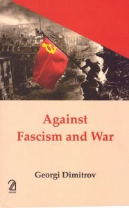 Against Fascism and War