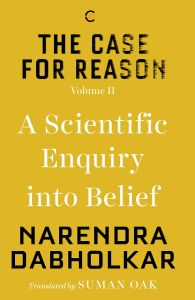 The Case for Reason: Vol - 2