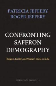 Confronting Saffron Demography