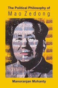The Political Philosophy of Mao Zedong