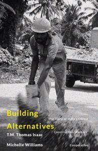 Building Alternatives