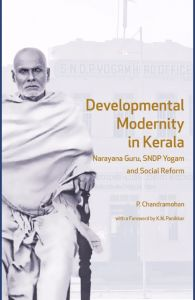 Developmental Modernity in Kerala