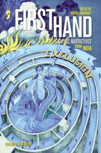 First Hand, Vol. 2