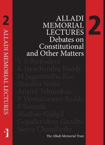 Alladi Memorial Lectures 2