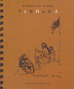 Tebhaga