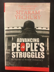 Advancing People's Struggles: In Defence of Secular Democracy, Vol - 1