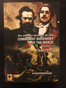 An Outline History of the Communist Movement of the World