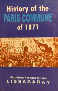 History of the Paris Commune of 1871