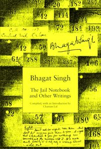 Jail Notebook and Other Writings