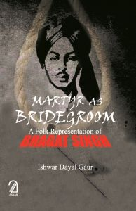Martyr As Bridegroom