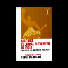Marxist Cultural Movement in India