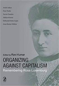 Organizing Against Capitalism
