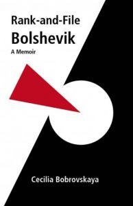 Rank-and-File Bolshevik