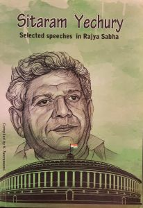 Selected speeches in Rajya Sabha