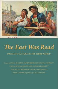 The East Was Read
