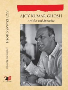 Ajoy Kumar Ghosh