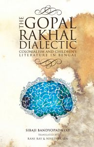 The Gopal-Rakhal Dialectic