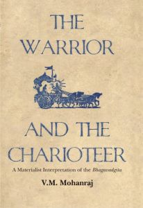 The Warrior and the Charioteer