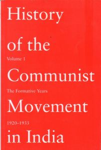 History of the Communist Movement in India