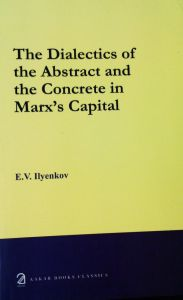 The Dialectics of the Abstract and the Concrete in Marx's Capital