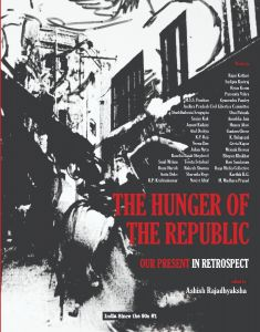 The Hunger of the Republic