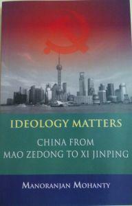 Ideology Matters