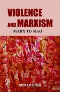 Violence and Marxism