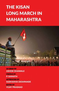 The Kisan Long March in Maharashtra