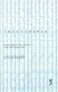 Interleaves