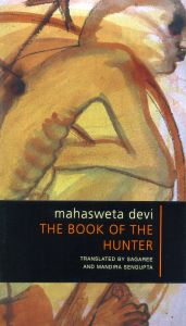 The Book of the Hunter