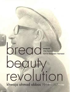 Bread Beauty Revolution