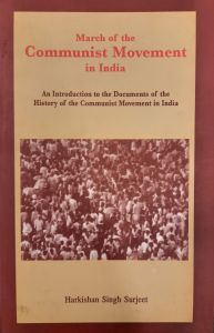 March of the Communist Movement In India