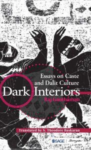 Dark Interiors