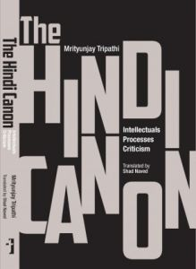 The Hindi Canon