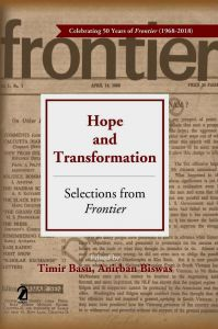 Hope and Transformation