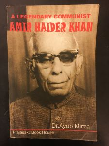 Amir Haider Khan - A Legendary Communist