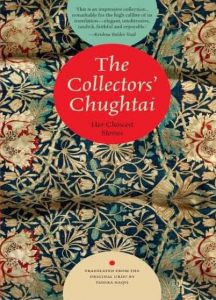 The Collectors' Chughtai