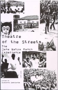 Theatre of the Streets