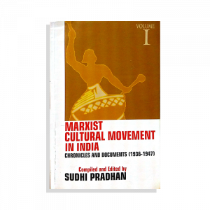 Marxist Cultural Movement in India