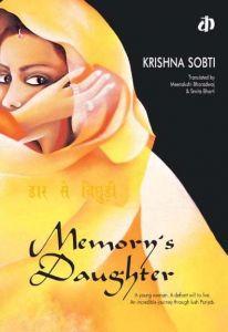 Memory's Daughter
