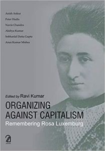 Organizing Against Capitalism