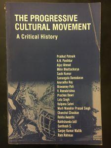The Progressive Cultural Movement