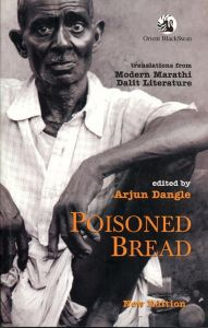 Poisoned Bread