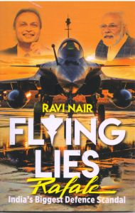 Flying Lies