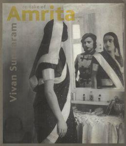 Re-take of Amrita