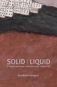 Solid:Liquid