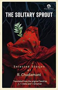 The Solitary Sprout
