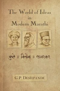 The World of Ideas in Modern  Marathi